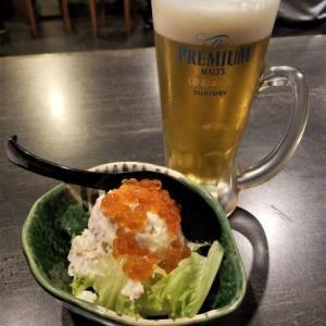 日本酒が原価で飲める店「日本酒原価酒蔵 池袋本店」の贅沢ぽてさら