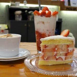 【2020年1月の大邱⑮】珈琲明家半月堂店のいちごケーキが美味しいわけは…