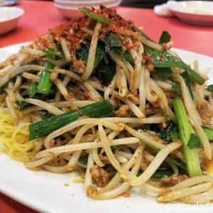 台湾料理の名店「生駒」で絶品料理と共に特注ポテサラを