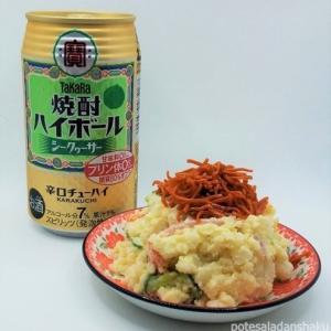 「めざましテレビ」で紹介したイオン「お芋が美味しいポテトサラダ」にマヨラー麺をちょい足しして