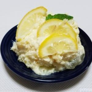【季節限定】柿安ダイニング「お豆腐入りポテトサラダ~爽やか塩レモン風味~」