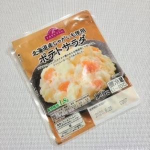 イオンTOPVALU「北海道産じゃがいも使用ポテトサラダ」