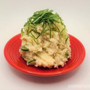 【自宅ポテサラ】今金男しゃく使用。ミョウガと青紫蘇とゴマ入り「香味野菜のポテサラ」