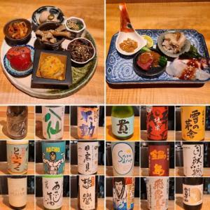 「酒秀治郎×HAN COOK」コラボイベントで出された荏胡麻七味のポテサラ