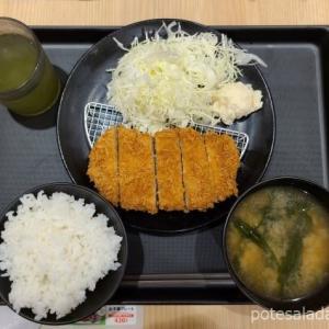麹町「松のや 麹町店」得朝ロースかつ定食のポテトサラダ