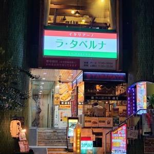 久しぶりの夜のラ・タベルナに大満足!!!