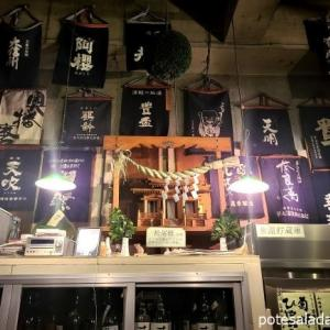 念願叶ってついにあの日本酒の聖地へ!