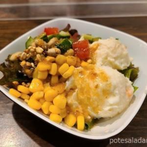 市ヶ谷「めがね食堂」のサラダバーのポテトサラダ