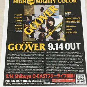 HIGH & MIGHTY  COLOR