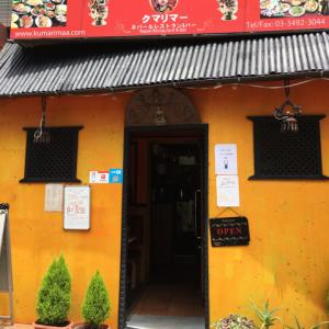 ネパール料理屋「クマリマー」