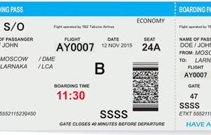 航空券購入時の注意事項