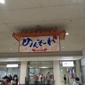 2020沖縄旅1日目
