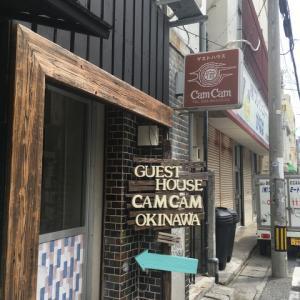 2020沖縄旅1日目その弐