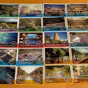 沖縄観光インフラカード