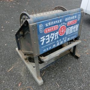 足踏み式脱穀機 練炭を自作する道具など