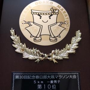 春日部大凧マラソン5キロ