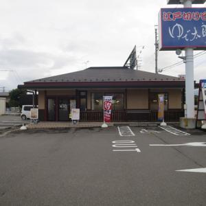 そば屋の朝ごはんカレーセット@ゆで太郎75号店