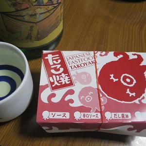 たこ焼き@焼きたてや 綿半スーパーセンター稲里店