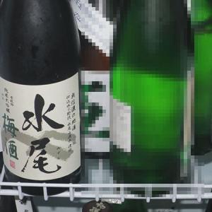 梅酒@水尾/長野県飯山市