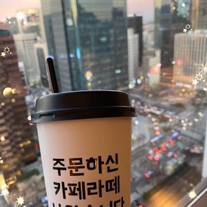 ★【カフェオレ】パッケージ買い♪