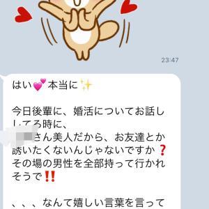 ★【C姫さま】職場の後輩から「美人過ぎるから…」と言われてしまいました!