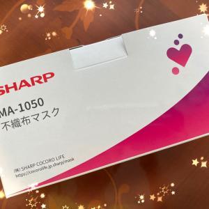 ★SHARP シャープのマスク