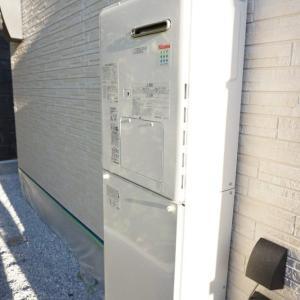 日本国民が見慣れた「ホワイト色のガス給湯器」 実は世界スタンダードは、「〇〇色」だった!? これからは日本の常識も変わります!?