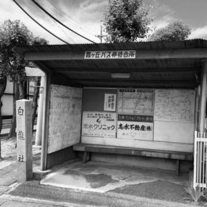 名古屋市の市バスのとある待合所