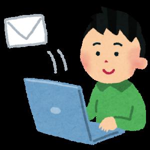 メールの添付ファイル名が文字化けして開けない→ファイル名を半角英数のみにして送ってもらう