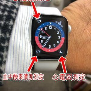Apple Watch6(アップルウォッチ6) 心臓に不安があるので思い切って購入 心電図、心拍数、血中酸素濃度測定ができる