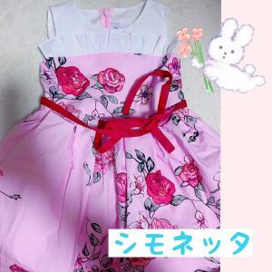 お洋服購入品♡PART1♡