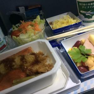 機内食の楽しみ