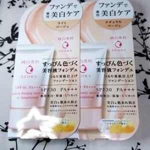 〓資生堂 専科 すっぴん色づく美容液フォンデュ使用レポート〓