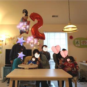 今年もお誕生日会お呼ばれしたー。