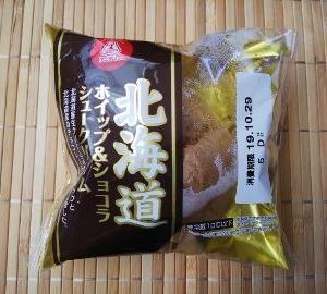 北海道 ホイップ&ショコラ シュークリーム