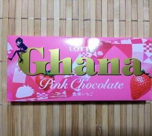 ガーナ ピンクチョコレート 恋味いちご