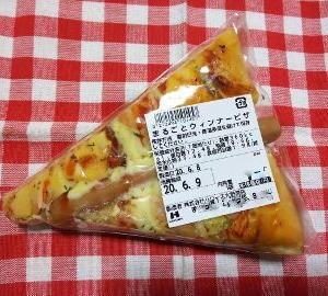 まるごとウィンナーピザ