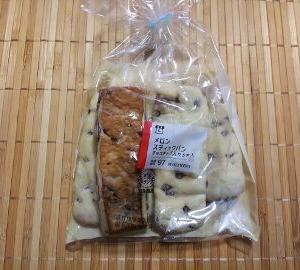 メロンスティックパン チョコチップ入り 5本入