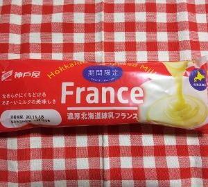 濃厚北海道練乳フランス