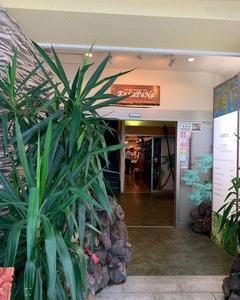 ハワイアンカフェ カラパナの「ランチコンボ」