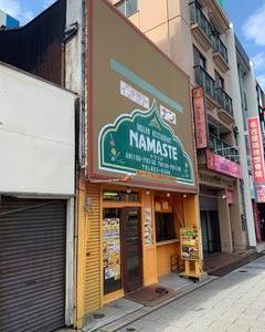 ナマステ 新瑞橋店の「日替わりセット」と「野菜カレーセット」