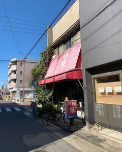 喫茶・軽食 駅の「ヤキソバ定食」
