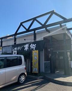 レストラン東郷 豊田店の「日替わりランチ」
