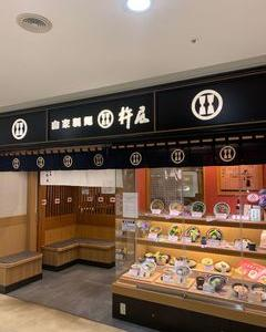 杵屋 イオン八事店の「冷し海老天おろし蕎麦」と「揚げ茄子と肉味噌のピリ辛冷しうどん」