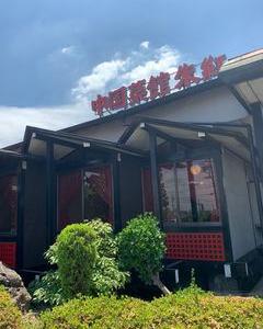 中国菜館 朱紅の「日替わり弁当」と「麻婆豆腐定食」