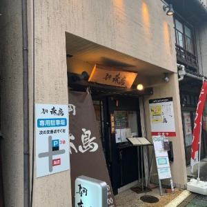 寿司 森島の「並寿司」