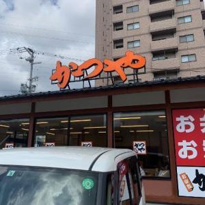 かつや 名古屋弥富通店の「黒胡椒からあげチキンカツ丼」