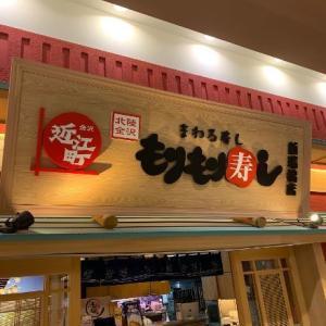 もりもり寿し イオンモール新瑞橋店の「富山特産白えびのかき揚げ」
