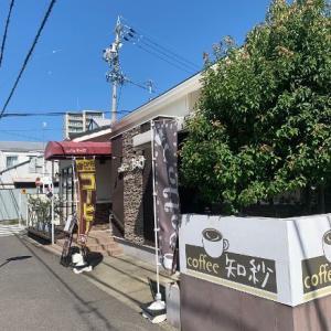 コーヒー 千紗の「日替わりセット」