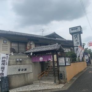諏訪屋 蕎天坊 鳴子店の「天ぷら丼と蕎麦」